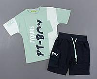 Комплект для хлопчиків Setty Koop, фото 1