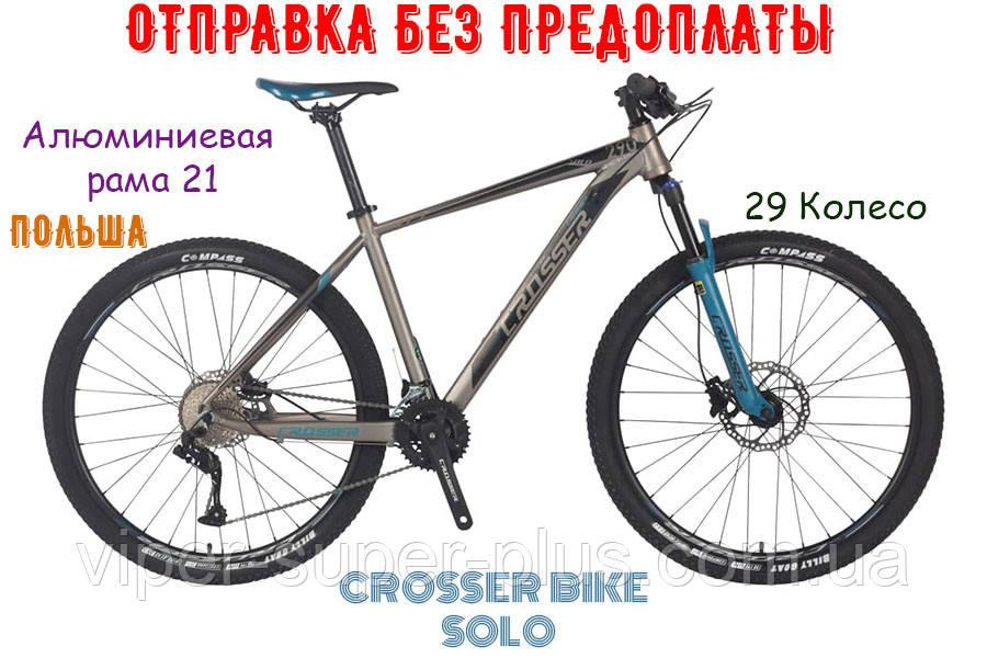 Горный Велосипед SOLO Crosser Bike 29 Дюйм Алюминиевая Рама 21 Синий