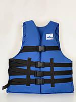 Страховочный жилет 110-130 кг синий, фото 1