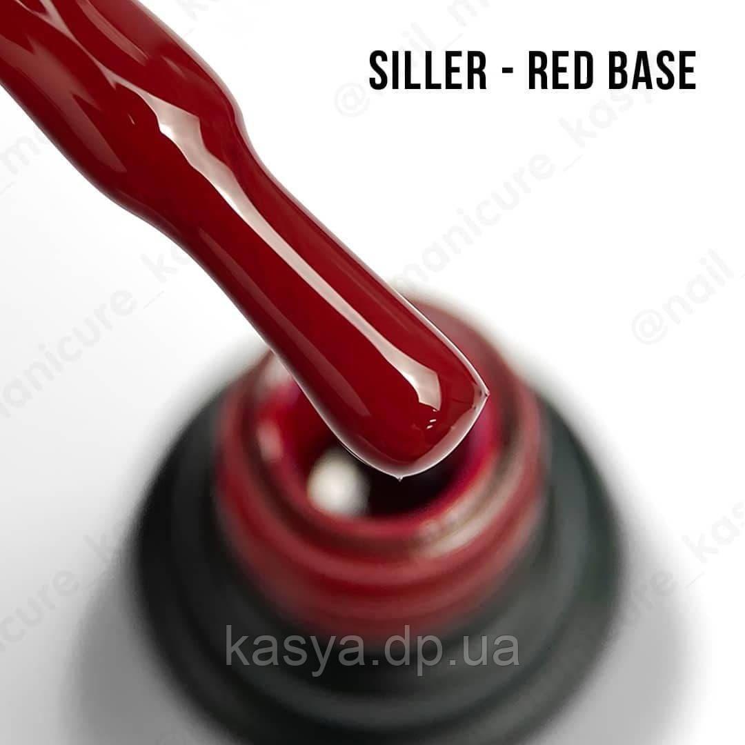 Камуфлирующая база Siller Red Base PRO, 8мл