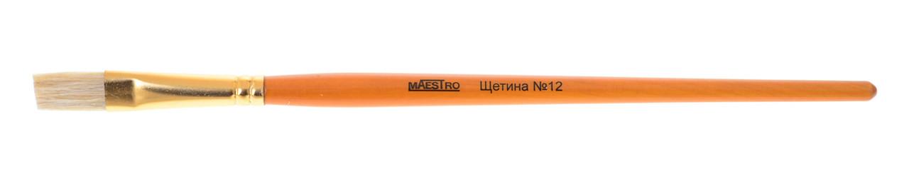"Пензлик щетина ""Maestro"" № 12 плоска 310349"
