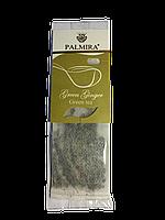 Порционный зеленый чай для чашки Green Ginger (с имбирем)