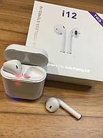 Безпровідні навушники Bluetooth 5.0 TWS i12