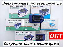 Электронный ПУЛЬСОКСИМЕТР LK87 датчик пульса кислорода в крови медицинский на палец пульсометр оксометр