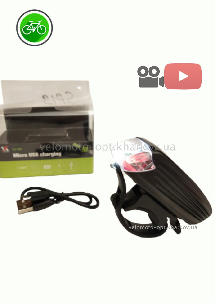 Фара з зарядкою під USB, модель HJ-051 (SA-19), чорний