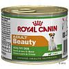Royal Canin (Роял Канин) Adult Beauty Mousse - для собак для поддержания здоровья кожи и шерсти.Вес 195гр.12шт