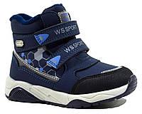 Черевики WeeSTEP арт.5015-LB, соти, синій, 22, 14.0
