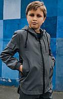 Стильная детская куртка с капюшоном для мальчика из Soft Shell серая , спортивная ветровка, весна-осень