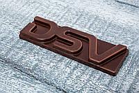 Шоколадный логотип, фото 1