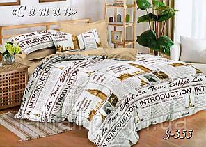 Комплект постельного белья Тет-А-Тет ( Украина ) Сатин евро (S-355)