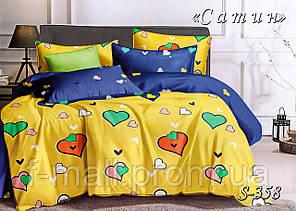 Комплект постельного белья Тет-А-Тет ( Украина ) Сатин евро (S-358)