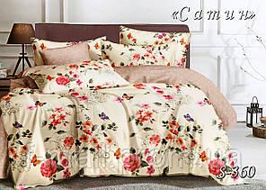 Комплект постельного белья Тет-А-Тет ( Украина ) Сатин евро (S-360)
