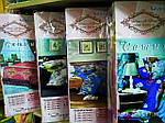 Комплект постільної білизни Тет-А-Тет ( Україна ) Сатин євро (S-371), фото 2