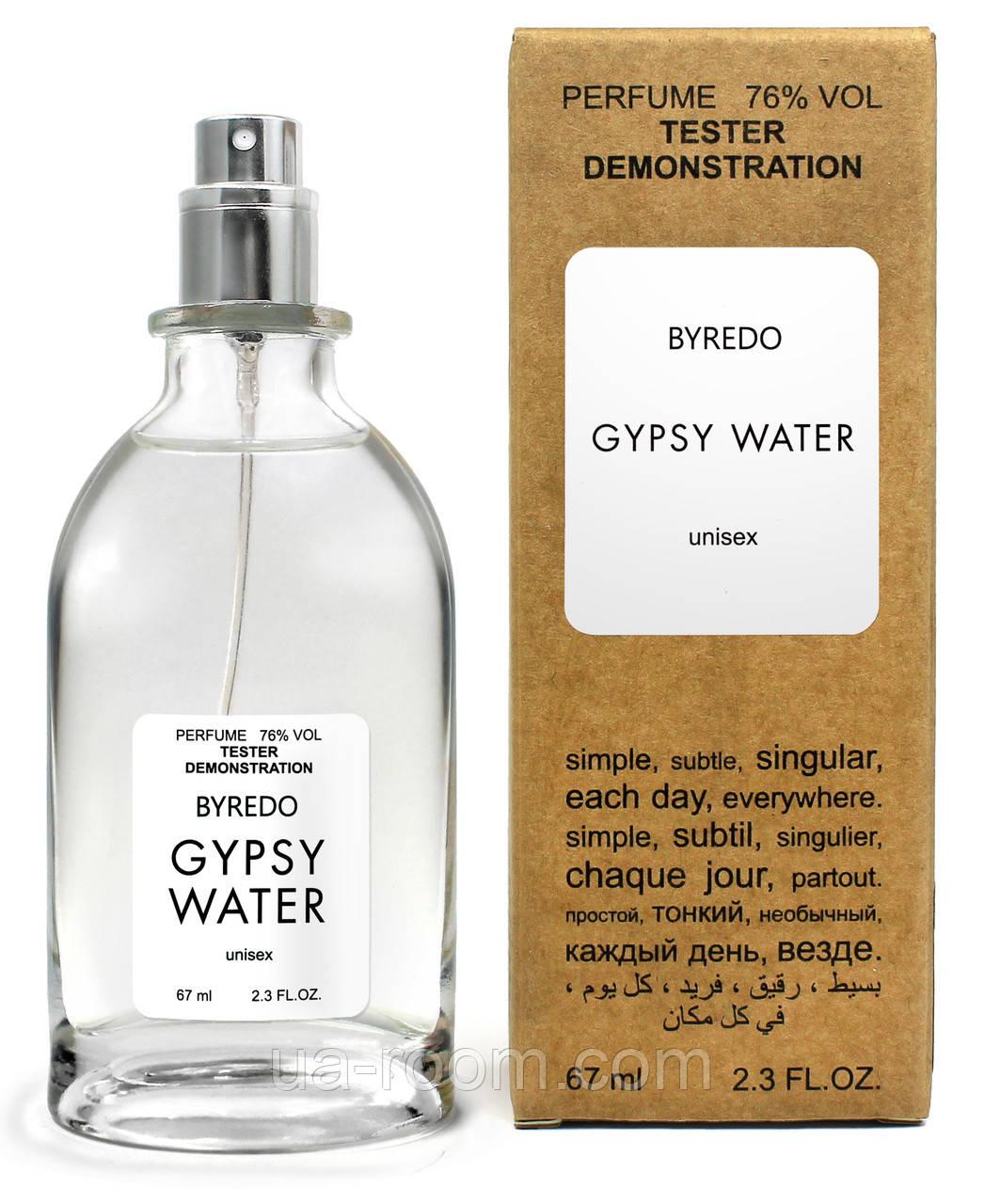 Тестер унисекс Byredo Gypsy Water, 67 мл.