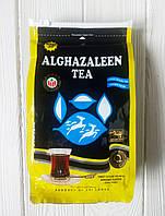 Супер цейлонский чай с бергамотом Alghazaleen tea Akbar, 200гр (Шри-Ланка)