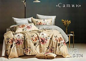 Комплект постельного белья Тет-А-Тет ( Украина ) Сатин евро (S-374)