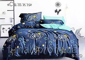 Комплект постельного белья Тет-А-Тет ( Украина ) Сатин евро (S-370)