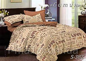 Комплект постельного белья Тет-А-Тет ( Украина ) Сатин евро (S-382)