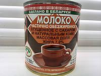 Молоко частично обезжиренное сгущенное с сахаром и натуральным кофе