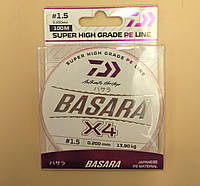 Шнур рыболовный Basara X4 розовый 100m 0.16mm