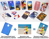 Печать на чехле для Blackberry Q30 Passport (Cиликон/TPU)