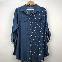 Рубашка джинс большой размер оригинальная