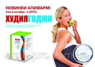 арго препарат от паразитов