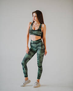 Спортивний комплект Emerald green Lizard