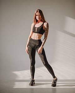 Комплект спортивного одягу Malachite S