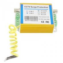 Грозозащита ATIS 3in1 CCTV Surge Protection
