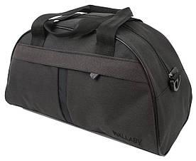 Спортивная сумка для фитнеса 16 л Wallaby 213 черная
