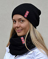 Комплект Фридом, чёрный (шапка и шарф-хомут)