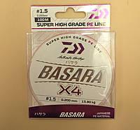 Шнур рыболовный Basara X4 розовый 100m 0.18mm