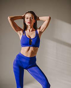 Комплект спортивного одягу Malachite