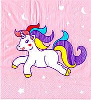 Салфетки бумажные праздничные Единорог розовый  (20 штук)