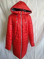 Жіноча зимова куртка червона