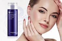 Мицеллярная вода для снятия макияжа - Experalta Platinum