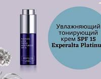 Увлажняющий тонирующий крем SPF 15 (светлый) - Experalta Platinum