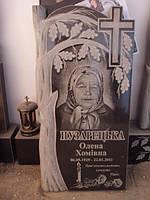 Одинарный памятник надгробие с крестом из гранита образец №35