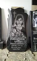 Одинарный памятник надгробие из гранита образец №39