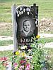 Памятник крест с цветником из гранита образец №47