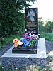 Памятник с цветником из гранита образец №49