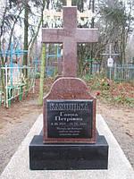 Гранитный памятник Крест с ритуальной табличкой вертикальный образец №20