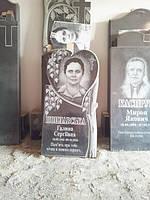 Изготовление памятников надгробий из гранита образец №4 Винница