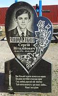 Одинарный памятник в виде сердца с крестом из гранита вертикальный образец №6