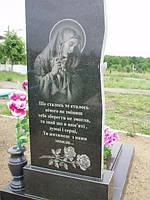 Памятник с цветником из гранита с нанесением рисунка на тыльной стороне образец №14