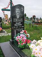 Одинарный памятник с цветником из гранита вертикальный образец №16