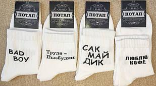Носки мужские хлопок 90% р.41-45.От 6 пар по 9 грн