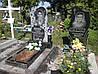 Памятник с цветником из гранита ритуальными вазами в виде сердца образец №59