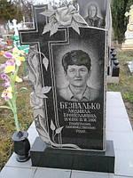 Одинарный памятник с крестом надгробие из гранита образец №61